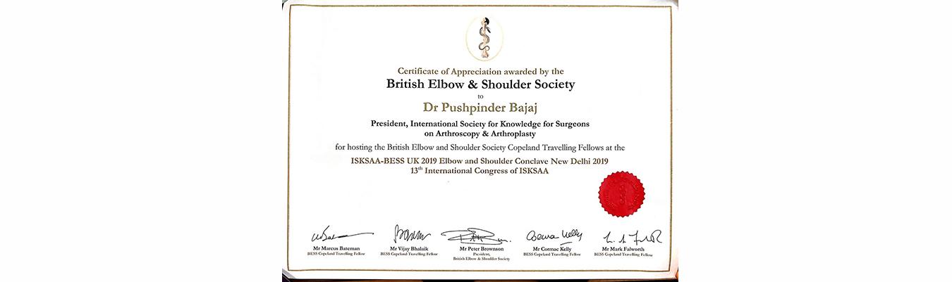Sports Arthroscopy India :: Orthopaedic Surgeon India-Joint